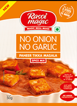 Picture of Rasoi Magic Paneer Tikka Masala (No Onion No Garlic) 50g