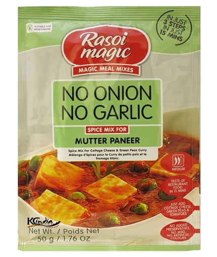 Picture of Rasoi Magic Mutter Paneer  (No Onion No Garlic) 50g
