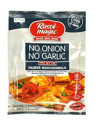 Picture of Rasoi Magic Panner Makhanwala  (No Onion No Garlic) 50g