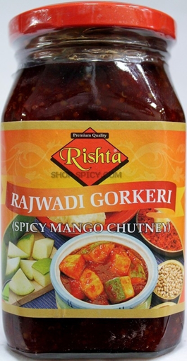 Picture of Rishta Rajwadi Gorkeri Pickle 450g
