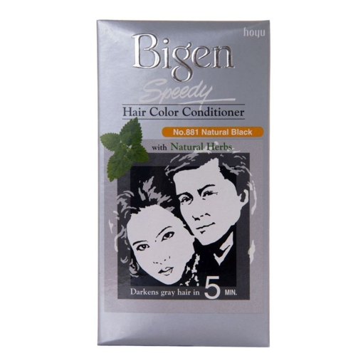 Bigen Womens Natural Black Hair Colour 8