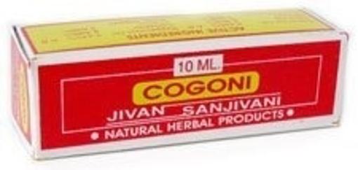 Cogoni Jivan Sanjivani 10ml