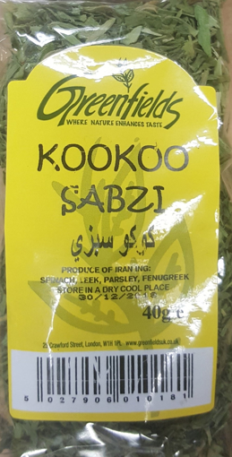 Picture of Greenfields KooKoo Sabzi 40g