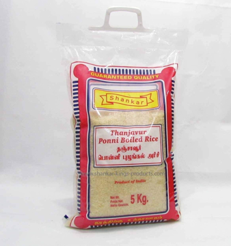 Picture of Shanker Thanjavur Ponni Boiled Rice 5Kg