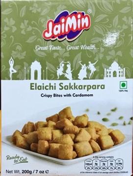 Picture of Jaimin Sakkarpara Elaichi(Cardamom)  200g